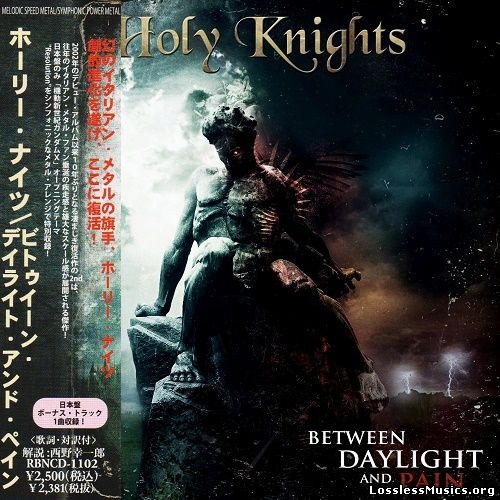 Holy Knights - Between Daylight And Pain (Japan Edition) (2012)