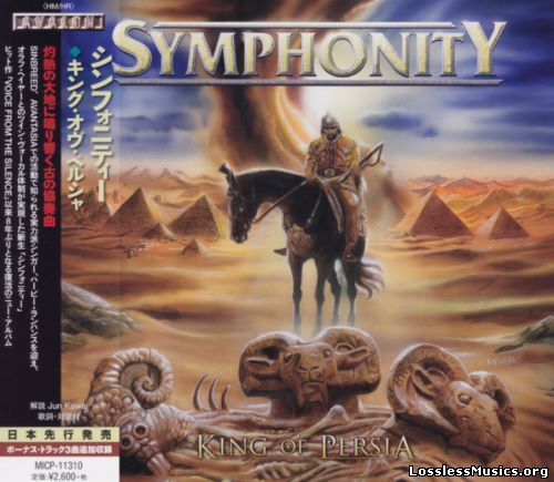 Symphonity - King Of Persia (Jараn Еditiоn) (2016)