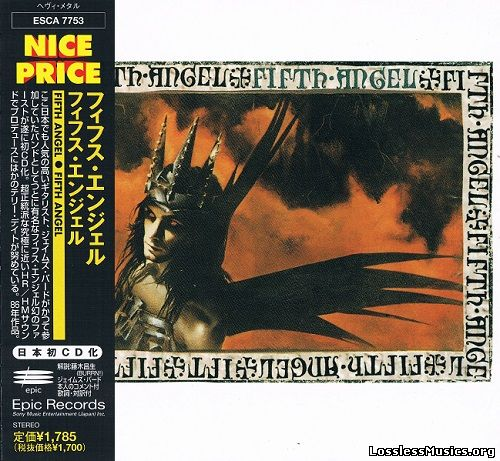 Fifth Angel - Fifth Angel [Japanese Edition, 1st Press] (1986)
