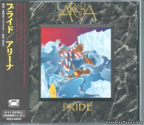 Arena - Pride [Japanese Edition, 1st press] (1996)