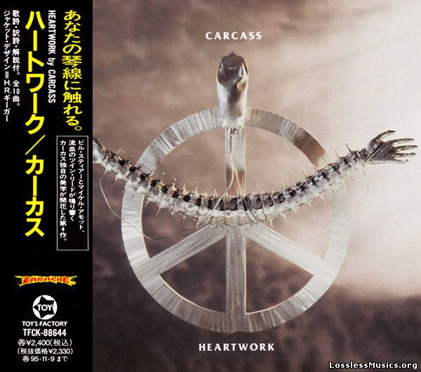 Carcass - Heartwork (1993)
