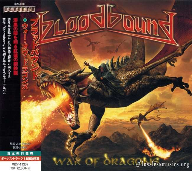 Bloodbound - War Of Dragons (Japan Edition) (2017)