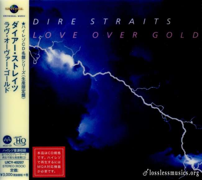 Dire Straits - Love Over Gold (Japan Edition) (1982) [2018]