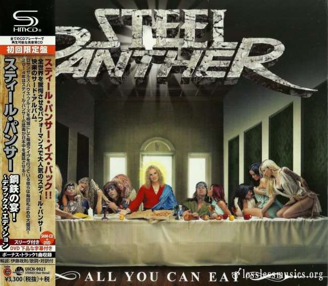 Steel Panther – Аll Yоu Саn Еаt (Japan Edition) (2014)
