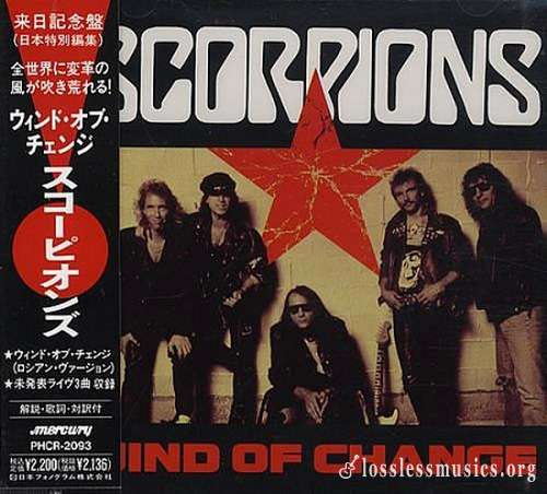 Scorpions - Wind Of Change (Japan Edition) (1991)